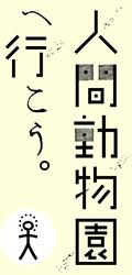 f0102140_10495734.jpg