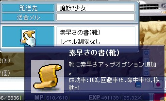 a0099442_310764.jpg