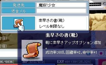 a0099442_395168.jpg