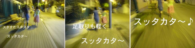 f0063645_14555752.jpg