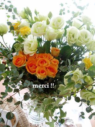 f0175051_1533968.jpg