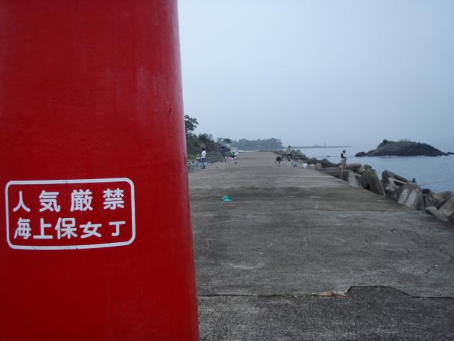 釣り_e0081753_3254239.jpg