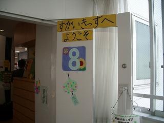 b0130257_072099.jpg