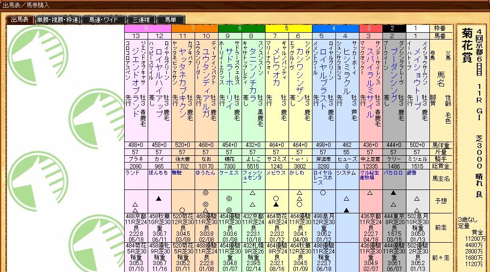 b0147360_1955053.jpg