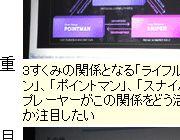 f0091762_23205985.jpg