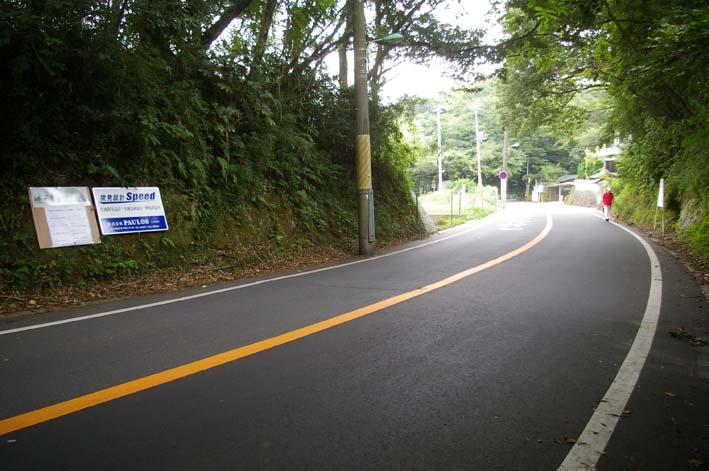9月5日、北鎌倉テニスコート築造問題で住民集会_c0014967_949429.jpg