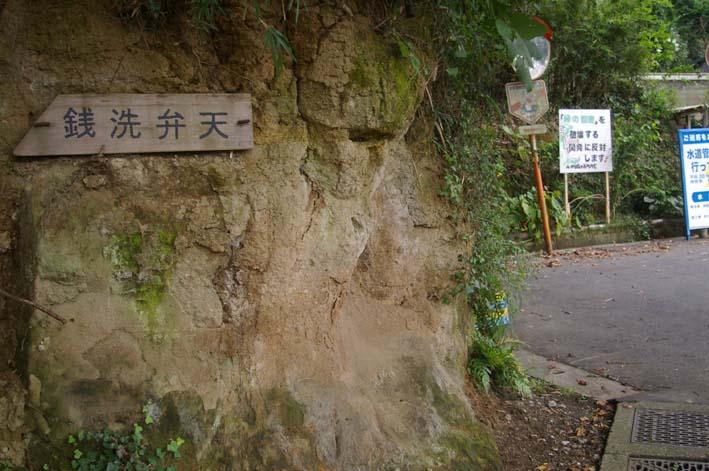 9月5日、北鎌倉テニスコート築造問題で住民集会_c0014967_951834.jpg