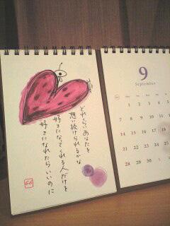 日記帳の謎_d0137076_2021753.jpg