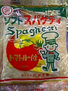 初めて熊本へ行ってきた_f0146503_22205331.jpg
