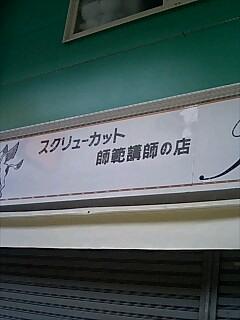 初めて熊本へ行ってきた_f0146503_22291890.jpg