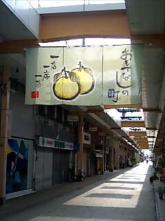 初めて熊本へ行ってきた_f0146503_22305128.jpg