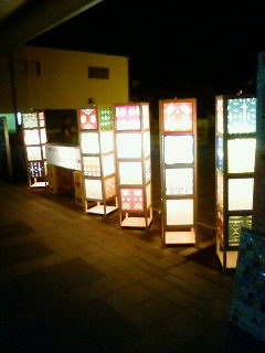 AKARIBAin五番町_b0130512_2063345.jpg