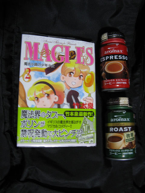 Pokkaの蓋付きコーヒー缶_f0065727_23201214.jpg