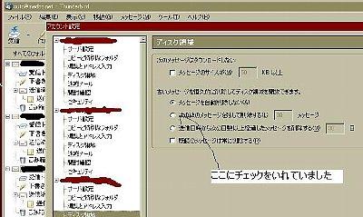 c0121828_041259.jpg