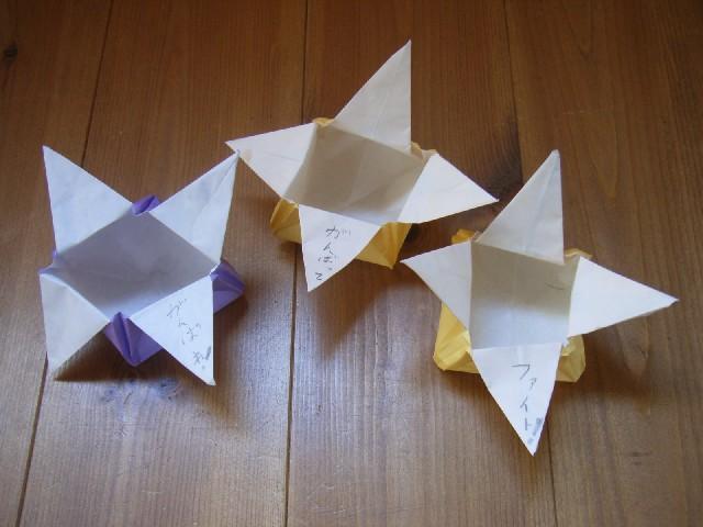 クリスマス 折り紙 折り紙 入れ物 : horieie.exblog.jp