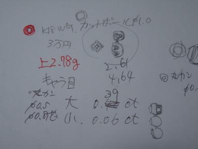 c0174330_1126360.jpg