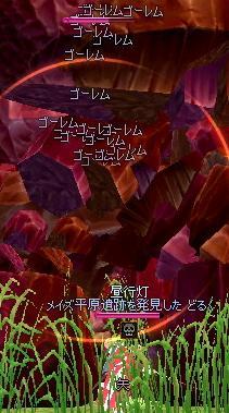 e0039337_15141026.jpg