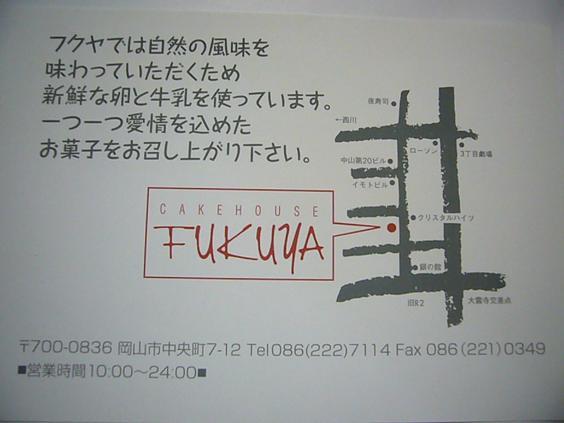 f0108049_0114398.jpg