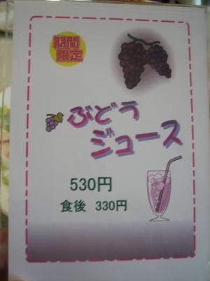 商品研究のため松山へ_f0148649_23203452.jpg