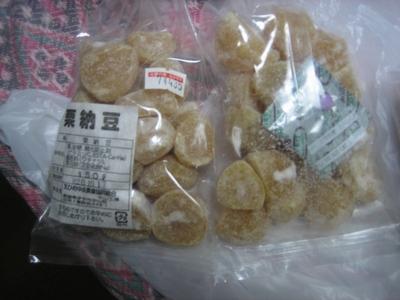 商品研究のため松山へ_f0148649_233165.jpg