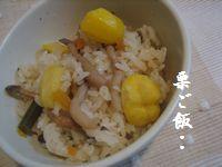 b0084651_011819.jpg