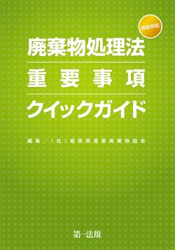 e0016862_1812015.jpg