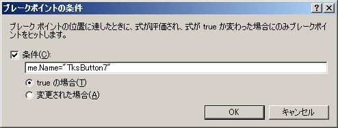 e0091163_10353245.jpg