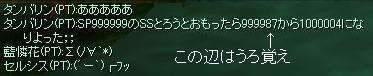 c0127066_15422288.jpg