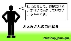 e0024171_150398.jpg