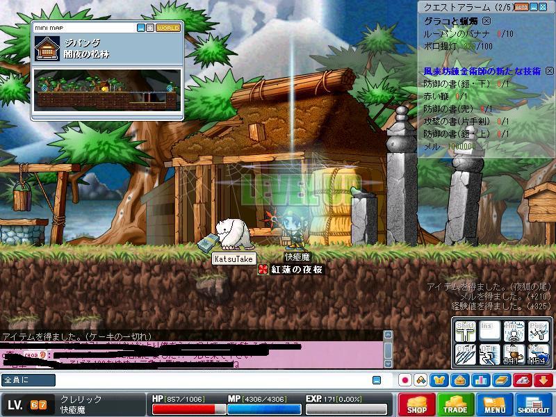 d0072478_2132216.jpg