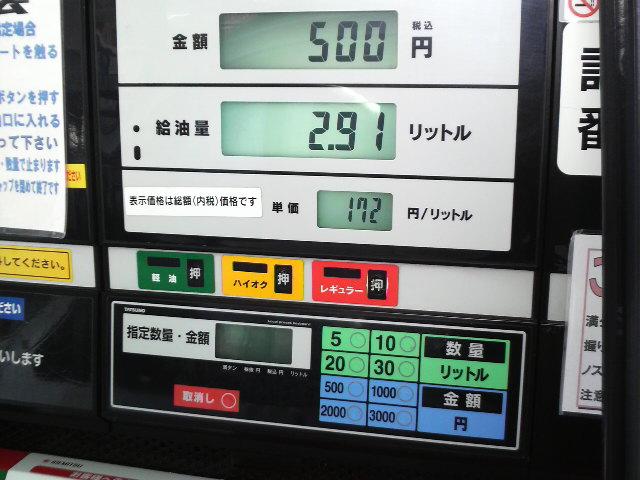 b0096880_8145232.jpg