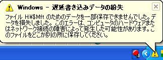 d0015090_113536.jpg