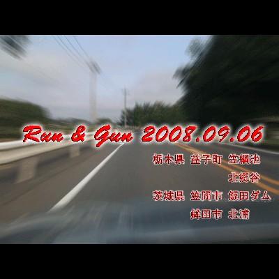 c0171001_20542849.jpg