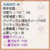 f0036106_8343040.jpg