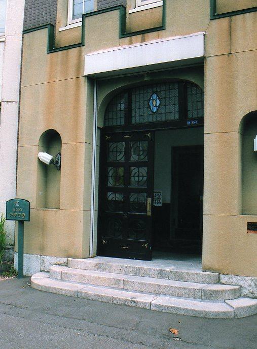 函館・大正10年大火と函館海産商同業組合事務所について_f0142606_18134138.jpg
