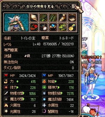 b0033612_1782027.jpg