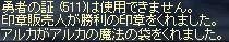 b0064226_1173833.jpg