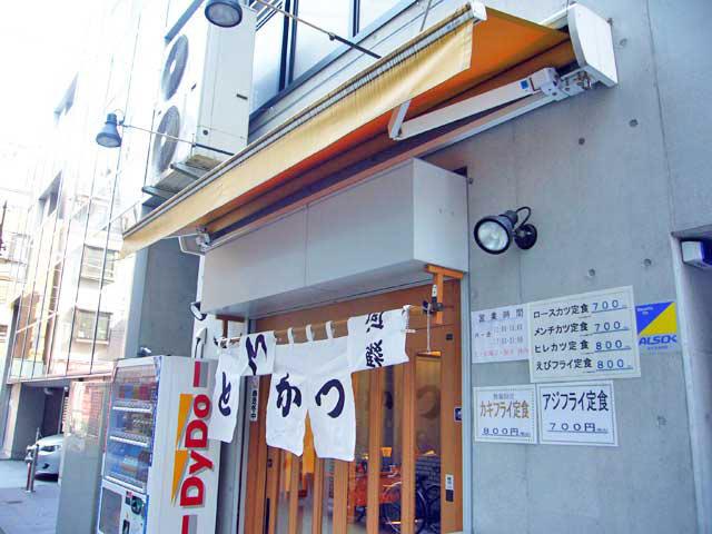 とんかつ駿河 カキフライ定食_a0016730_23233318.jpg