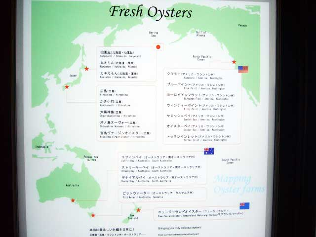 oyster bar&restaurant ostrea銀座8丁目店 レセプションパーティー_a0016730_2333059.jpg