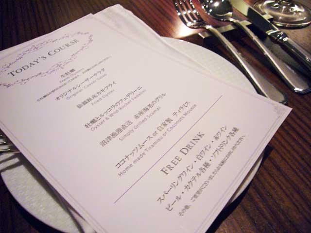 oyster bar&restaurant ostrea銀座8丁目店 レセプションパーティー_a0016730_23341166.jpg