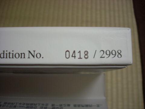 b0037434_2364459.jpg