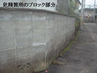 f0031037_19483068.jpg