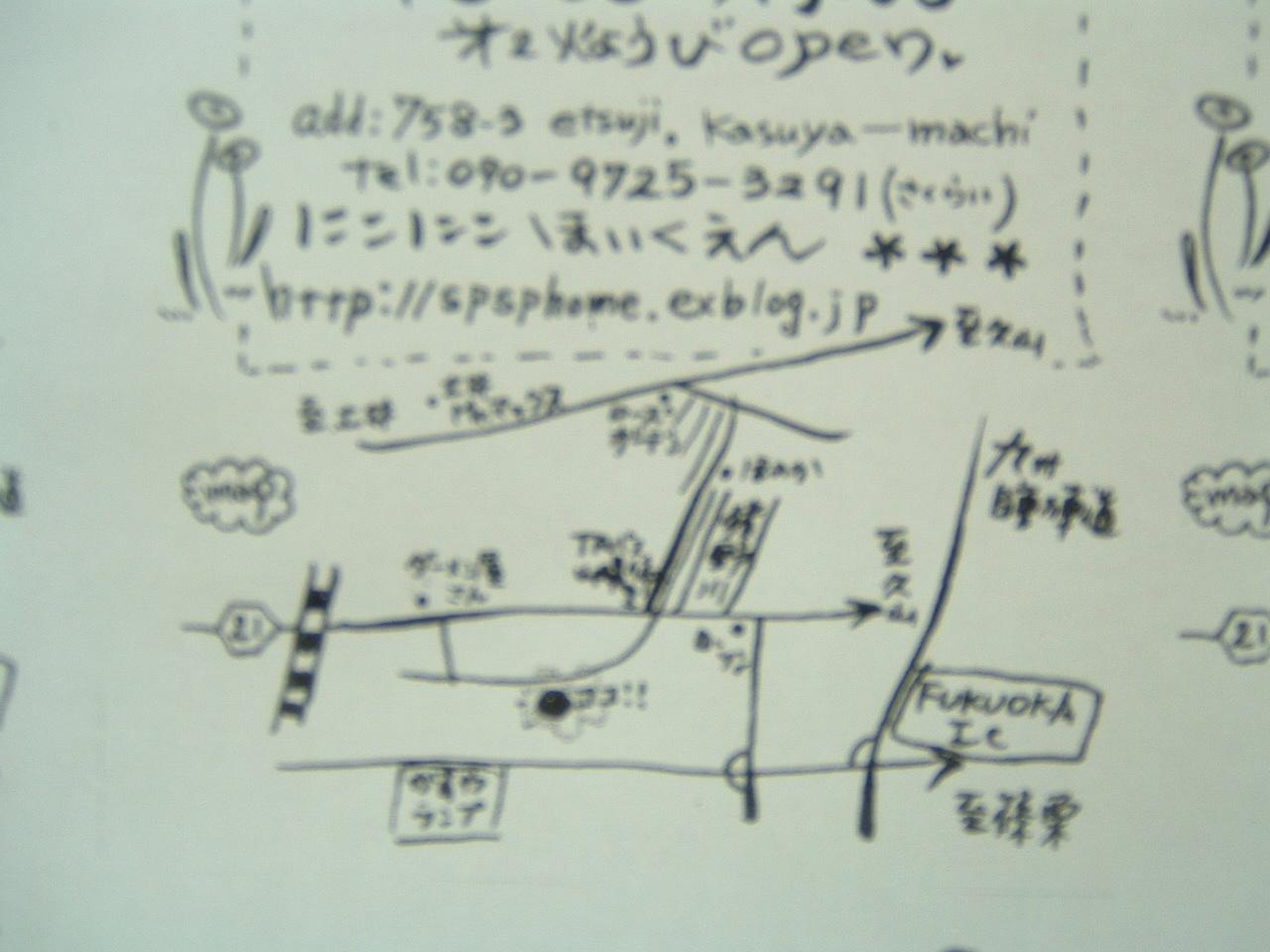c0171140_23869.jpg