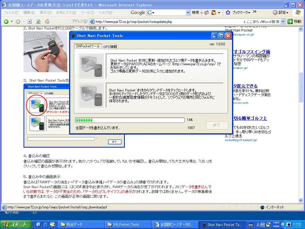 c0112942_1939695.jpg
