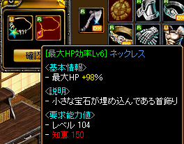 b0073151_1614244.jpg