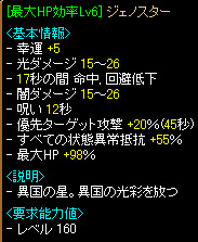 b0073151_1616217.jpg