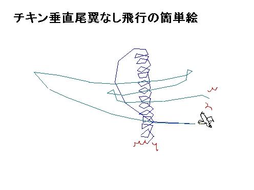 b0157260_18343585.jpg