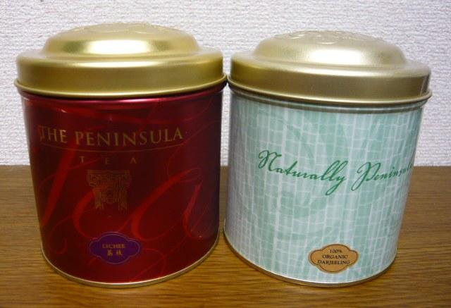 オーガニックな紅茶、ライチの紅茶_c0100865_8232018.jpg