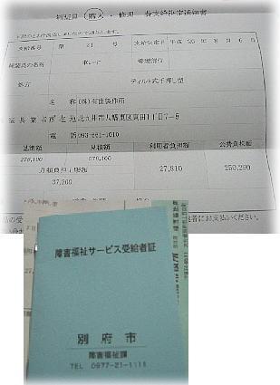 f0082367_2055939.jpg