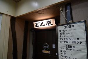 b0011068_1052667.jpg